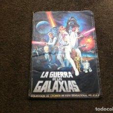 Coleccionismo Álbum: ÁLBUM COMPLETO (LA GUERRA DE LAS GALAXIAS) ED. PACOSA DOS, 1977. Lote 129252375