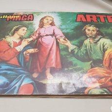 Coleccionismo Álbum: ALBUM DE CROMOS MAGA, ARTE. EDITORIAL MAGA, VALENCIA. ILUSTRACIONES F. J. SERRANO. COMPLETO. Lote 130153374