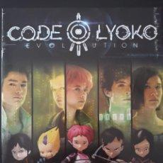 Coleccionismo Álbum: CODE LYOKO EVOLUTION. PANINI 2015. COLECCIÓN COMPLETA . CROMOS PEGADOS. Lote 130832532