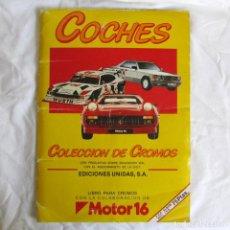 Coleccionismo Álbum: ÁLBUM DE CROMOS COCHES MOTOR 16 1986 COMPLETO. TODO EL CONTENIDO FOTOGRAFIADO. Lote 130979496