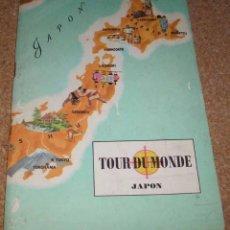 Coleccionismo Álbum: JAPON, TOUR DE MONDE, FRANCIA 1966, MUCHA LECTURA-COMPLETO CON 25 CROMOS.IMPORTANTE LEER DESCRIPCION. Lote 131384454