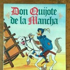 Coleccionismo Álbum: DON QUIJOTE DE LA MANCHA, ALBUM DE CROMOS DANONE, COMPLETO. Lote 132027326