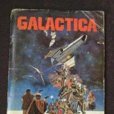 Coleccionismo Álbum: ALBUM COMPLETO GALACTICA EDITORIAL MAGA AÑO 1979.. Lote 132176882