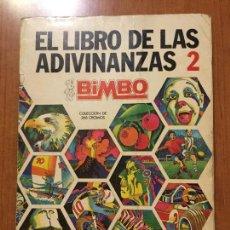 Coleccionismo Álbum: ALBUM DE CROMOS EL LIBRO DE LAS ADIVINANZAS 2. COMPLETO.. Lote 132728750