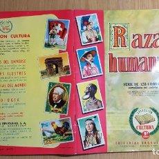 Coleccionismo Álbum: BRUGUERA - RAZAS HUMANAS - ÁLBUM COMPLETO. Lote 133224726