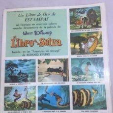 Coleccionismo Álbum: EL LIBRO DE LA SELVA. UN NUEVO LIBRO DE ESTAMPAS COMPLETO SUSAETA WALT DISNEY. 60 CROMOS . Lote 133621318
