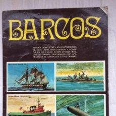 Coleccionismo Álbum: BARCOS. ALBUM DE CROMOS. COMPLETO. SUSAETA EDICIONES. S.A. AÑO 1971. Lote 133767166
