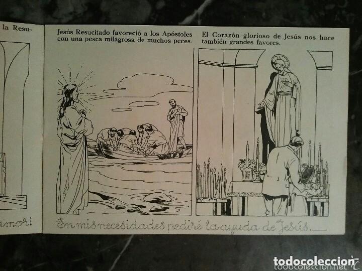 Coleccionismo Álbum: CUADERNO PARA PINTAR, JESUS GLORIOSO - Foto 2 - 134719470