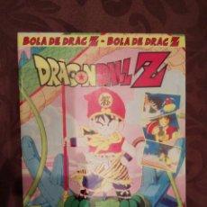 Collectable Albums - Álbum Cromos - Dragon Ball Z COMPLETO - Panini - 134940678