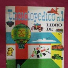 Coleccionismo Álbum: ALBUM DE CROMOS. ENCICLOPEDICO. N° 1 . COMPLETO. COLECCIONES EDUCATIVAS. Lote 135273346