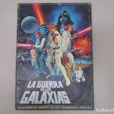 Coleccionismo Álbum: ALBUM LA GUERRA DE LAS GALAXIAS 1977 COMPLETO. Lote 135344422