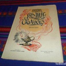 Coleccionismo Álbum: NUEVO ÁLBUM LAS MIL Y UNA NOCHES COMPLETO 414 CROMOS ED. ESPAÑA 1947 REGALO DON QUIJOTE DE LA MANCHA. Lote 135655475