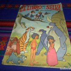 Coleccionismo Álbum: EL LIBRO DE LA SELVA COMPLETO 157 CROMOS. FHER 1968. WALT DISNEY. . Lote 135664683