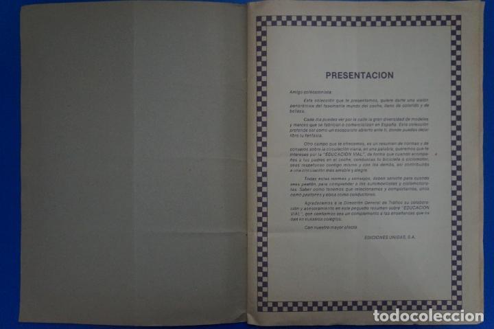 Coleccionismo Álbum: ALBUM COMPLETO DE COCHES AÑO 1986 DE EDICIONES UNIDAS - Foto 10 - 135678675