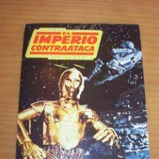 Coleccionismo Álbum: EL IMPERIO CONTRAATACA - AÑO 1980 - MUY BUEN ESTADO. Lote 135791522