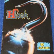 Coleccionismo Álbum: HOOK - ASTÓN (1991)¡COMPLETO!. Lote 137132342