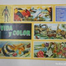 Coleccionismo Álbum: ALBUM DE CROMOS VIDA Y COLOR. COMPLETO. COMICROMO. TDKC38. Lote 139278758
