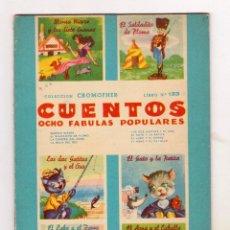 Coleccionismo Álbum: COLECCIÓN CROMOFHER - LIBRO 123: CUENTOS. OCHO FÁBULAS POPULARES . Lote 139749354