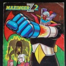 Coleccionismo Álbum: ALBUM MAZINGER Z 2, FHER - COMPLETO. Lote 126919007