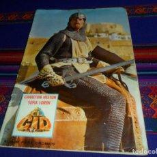 Coleccionismo Álbum: EL CID COMPLETO 196 CROMOS. FHER 1962. CHARLTON HESTON Y SOFIA LOREN. REGALO LOS DIEZ MANDAMIENTOS.. Lote 141316082