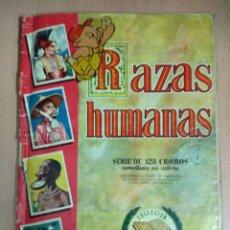 Coleccionismo Álbum: RAZAS HUMANAS. ALBUM DE BRUGUERA 1955 COMPLETO. Lote 141470750