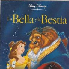 Coleccionismo Álbum: LA BELLA Y LA BESTIA. Lote 142285630