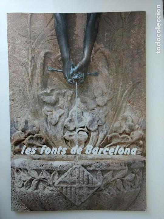 ALBUM CROMOS COMPLETO - LES FONTS DE BARCELONA - (LAS FUENTES DE BARCELONA) - 1987 (Coleccionismo - Cromos y Álbumes - Álbumes Completos)