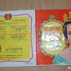 Coleccionismo Álbum: BRUGUERA - LOS JOVENES AÑOS DE UNA REINA - ALBUM COMPLETO . Lote 143363546
