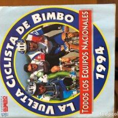 Coleccionismo Álbum: LA VUELTA CICLISTA DE BIMBO 1994 COMPLETO BUEN ESTADO . Lote 143390990