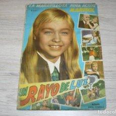 Coleccionismo Álbum: EDITORIAL FHER ALBUM DE CROMOS MARISOL UN RAYO DE LUZ AÑO 1960 LA MARAVILLOSA NIÑA ACTRIZ. Lote 144389162