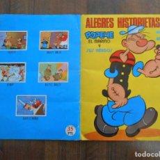 Coleccionismo Álbum: ALBUM CROMOS COMPLETO POPEYE EL MARINO EDITORIAL FHER POPEY DIBUJOS ALEGRES HISTORIETAS ALBUN CROMO . Lote 145998378