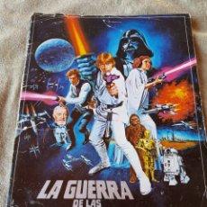 Coleccionismo Álbum: EDICIONES PACOSA ÁLBUM CROMOS LA GUERRA DE LAS GALAXIAS COMPLETO 1977. Lote 146081958