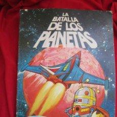 Coleccionismo Álbum: ALBUM COMPLETO LA BATALLA DE LOS PLANETAS DANONE 1980. 94 CROMOS. Lote 146650746