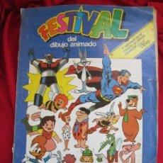 Coleccionismo Álbum: ALBUM COMPLETO FESTIVAL DE DIBUJOS ANIMADOS Y ESPECIAL WALT DISNEY. PACOSA 2 1981. Lote 146651642
