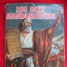 Coleccionismo Álbum: ALBUM COMPLETO LOS DIEZ MANDAMIENTOS. EDITORIAL BRUGUERA, 1959. BASTANTE BUENO. Lote 146657390