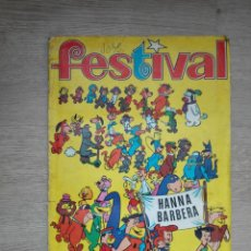 Coleccionismo Álbum: FESTIVAL DE FHER. HANNA BARBERA. 1971. BUEN ESTADO GENERAL.. Lote 147511674