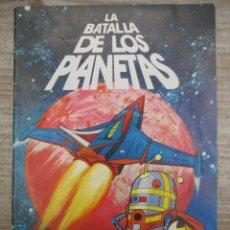 Coleccionismo Álbum: ALBUM DE CROMOS - LA BATALLA DE LOS PLANETAS - DANONE - COMPLETO. Lote 147975362