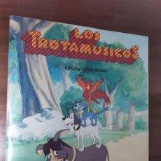 Coleccionismo Álbum: ALBUM LOS TROTAMUSICOS COMPLETO-PANINI-(1990). Lote 149004726