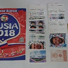 Coleccionismo Álbum: ALBUM COPA MUNDIAL RUSIA 2018 NAVARRETE/ 3REYES + SET DE PEGATINAS - 100% COMPLETO. Lote 175873860