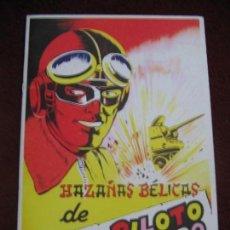 Coleccionismo Álbum: HAZAÑAS BELICAS DE EL PILOTO DESCONOCIDO. ALBUM DE CROMOS IMPRESOS. . Lote 149883482