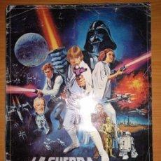 Coleccionismo Álbum: ÁLBUM DE CROMOS LA GUERRA DE LAS GALAXIAS COMPLETO STAR WARS. Lote 150516558