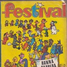 Coleccionismo Álbum: ALBUM COMPLETO FESTIVAL HANNA BARBERA EDITORIAL FHER . Lote 150974086