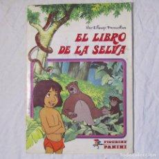 Coleccionismo Álbum: ALBUM DE CROMOS EL LIBRO DE LA SELVA PANINI COMPLETO. Lote 151535338