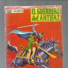 Coleccionismo Álbum: EL GUERRERO DEL ANTIFAZ, 1979, MAGA, ÁLBUM COMPLETO, BUEN ESTADO. COLECCIÓN A.T.. Lote 151946014