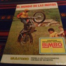 Collezionismo Álbum: EL MUNDO DE LAS MOTOS COMPLETO CON CUPÓN Y SIN ESCRITOS. BIMBO 1975. CORRECTO ESTADO.. Lote 152763610