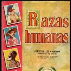 Coleccionismo Álbum: RAZAS HUMANAS - EDITORIAL BRUGUERA - COLECCION CULTURA 1956 - COMPLETA 128 CROMOS. Lote 153120742