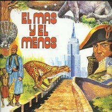 Coleccionismo Álbum: EL MÁS Y EL MENOS, ÁLBUM COMPLETO, 1975, RUIZ ROMERO, MUY BUEN ESTADO. COLECCIÓN A.T.. Lote 153754322