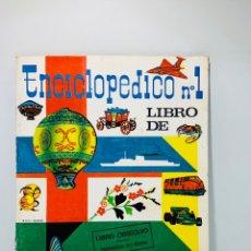 Coleccionismo Álbum: ENCICLOPEDICO Nº 1 - LIBRO DE CROMOS AUTOADHESIVOS - ALBUM COLED, S.A. COMPLETO. Lote 154624858