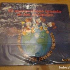 Coleccionismo Álbum: EL MARAVILLOSO MUNDO DE LOS ANIMALES DISNEY. Lote 155070438