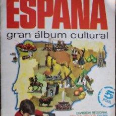 Coleccionismo Álbum: ESPAÑA GRAN ALBUM CULTURAL. Lote 155745798